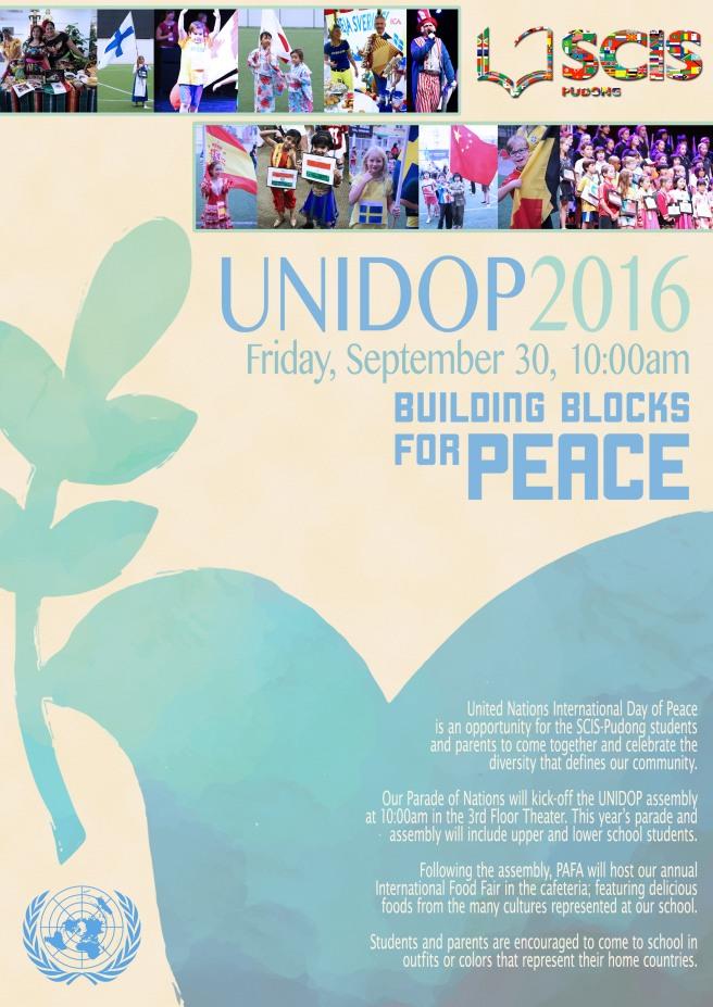 unidop2016-2